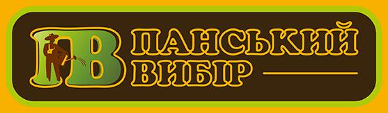 Логотип Панский Выбор